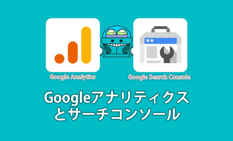 Google Analytics & Search Console